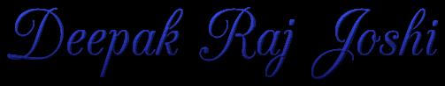 Deepak Raj Joshi Logo